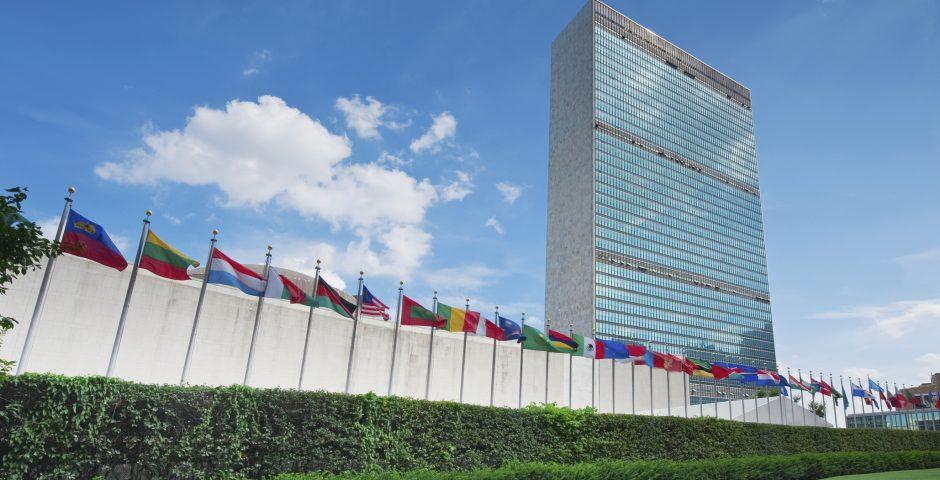 Día de las Naciones Unidas: 72 años luchando por la paz